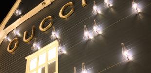 Bicester Village lights